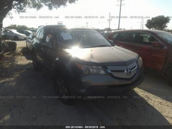 Salvage Acura MDX